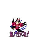 とても可愛いく動くてんとう虫のララちゃん(個別スタンプ:04)