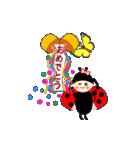とても可愛いく動くてんとう虫のララちゃん(個別スタンプ:18)