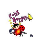 とても可愛いく動くてんとう虫のララちゃん(個別スタンプ:20)