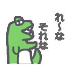 れな・れいなに送るスタンプ!(個別スタンプ:08)