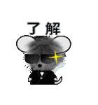 ふわふわちゅーた(個別スタンプ:03)