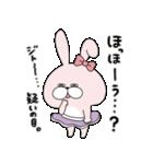 【彼女が使う】らぶらび♪うさぎ女子 -2-(個別スタンプ:27)