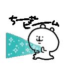 I am ちーさん(個別スタンプ:08)
