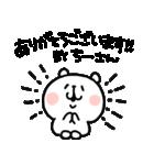 I am ちーさん(個別スタンプ:11)