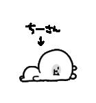 I am ちーさん(個別スタンプ:14)