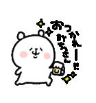 I am ちーさん(個別スタンプ:18)