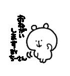 I am ちーさん(個別スタンプ:19)