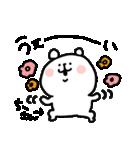 I am ちーさん(個別スタンプ:20)
