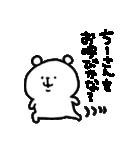 I am ちーさん(個別スタンプ:21)