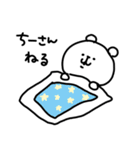 I am ちーさん(個別スタンプ:24)
