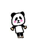 便利なパンダスタンプ(個別スタンプ:01)
