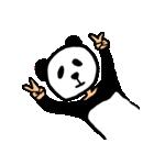 便利なパンダスタンプ(個別スタンプ:07)