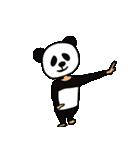 便利なパンダスタンプ(個別スタンプ:08)