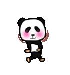 便利なパンダスタンプ(個別スタンプ:10)