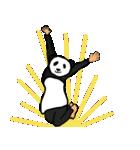 便利なパンダスタンプ(個別スタンプ:14)