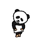 便利なパンダスタンプ(個別スタンプ:20)
