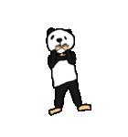 便利なパンダスタンプ(個別スタンプ:23)