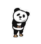 便利なパンダスタンプ(個別スタンプ:34)