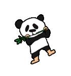 便利なパンダスタンプ(個別スタンプ:35)