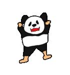 便利なパンダスタンプ(個別スタンプ:36)