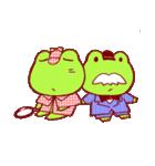 蛙探偵ケロ・ホームズ(個別スタンプ:08)