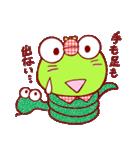 蛙探偵ケロ・ホームズ(個別スタンプ:09)