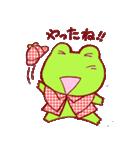 蛙探偵ケロ・ホームズ(個別スタンプ:10)