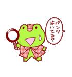 蛙探偵ケロ・ホームズ(個別スタンプ:11)