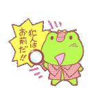 蛙探偵ケロ・ホームズ(個別スタンプ:20)