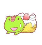 蛙探偵ケロ・ホームズ(個別スタンプ:23)