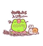 蛙探偵ケロ・ホームズ(個別スタンプ:28)