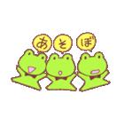 蛙探偵ケロ・ホームズ(個別スタンプ:33)