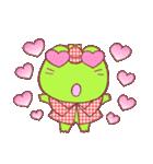 蛙探偵ケロ・ホームズ(個別スタンプ:40)