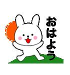 主婦が作ったデカ文字 使えるウサギ06(個別スタンプ:01)