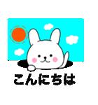 主婦が作ったデカ文字 使えるウサギ06(個別スタンプ:04)