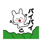 主婦が作ったデカ文字 使えるウサギ06(個別スタンプ:05)