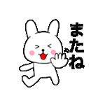 主婦が作ったデカ文字 使えるウサギ06(個別スタンプ:06)
