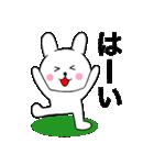 主婦が作ったデカ文字 使えるウサギ06(個別スタンプ:07)