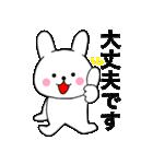 主婦が作ったデカ文字 使えるウサギ06(個別スタンプ:09)