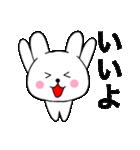 主婦が作ったデカ文字 使えるウサギ06(個別スタンプ:10)