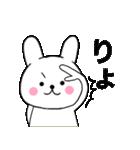 主婦が作ったデカ文字 使えるウサギ06(個別スタンプ:11)