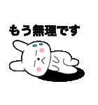 主婦が作ったデカ文字 使えるウサギ06(個別スタンプ:16)