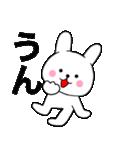 主婦が作ったデカ文字 使えるウサギ06(個別スタンプ:19)