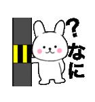 主婦が作ったデカ文字 使えるウサギ06(個別スタンプ:20)