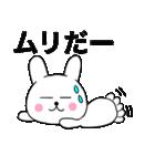 主婦が作ったデカ文字 使えるウサギ06(個別スタンプ:21)