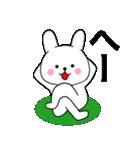 主婦が作ったデカ文字 使えるウサギ06(個別スタンプ:28)