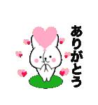 主婦が作ったデカ文字 使えるウサギ06(個別スタンプ:31)
