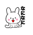 主婦が作ったデカ文字 使えるウサギ06(個別スタンプ:32)