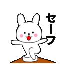 主婦が作ったデカ文字 使えるウサギ06(個別スタンプ:34)