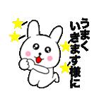 主婦が作ったデカ文字 使えるウサギ06(個別スタンプ:37)